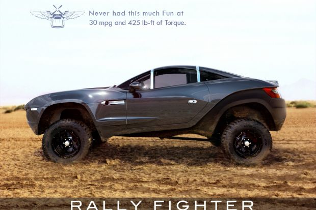 fightmobile1